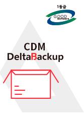 CDM - DeltaBackup